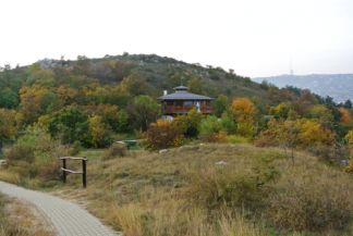 Látogatóközpont a kilátótól