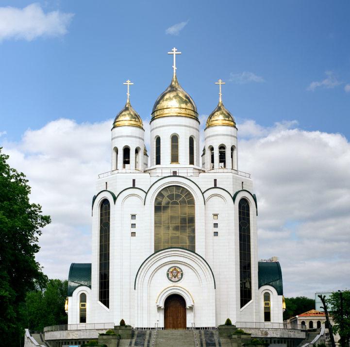 Кафедральный собор Иисус спаситель