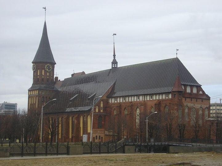 Кафедральный собор Кёнингсберг
