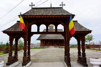 ortodox fatemplom bejárata