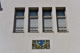 Székely nemzeti múzeum  felirata