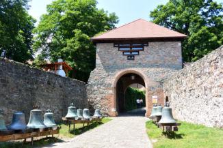 Vármúzeum