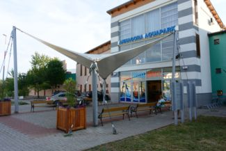 entrance of the Annagora Aquapark