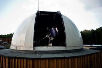 távcső kupola