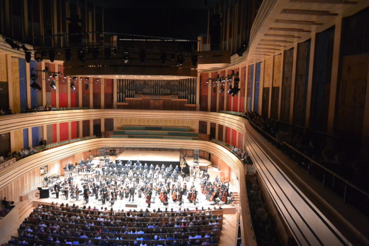 Palace of Arts - Béla Bartók National Concert Hall