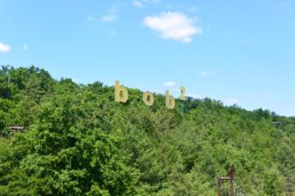 messziről is jól látszik a BalatoniBob Szabadidőpark táblája