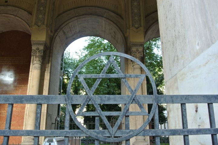 Star of David on the fence