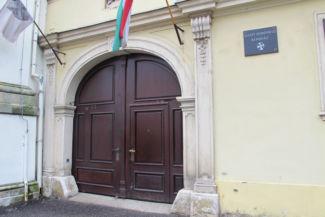 a Szent Domonkos Rendház bejárata