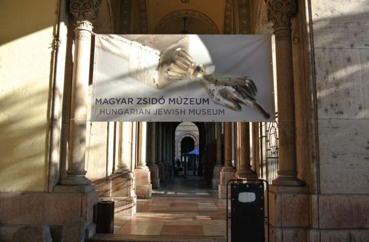 Hungarian Jewish Musem