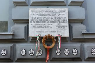 plaque on the wall of House of Terror