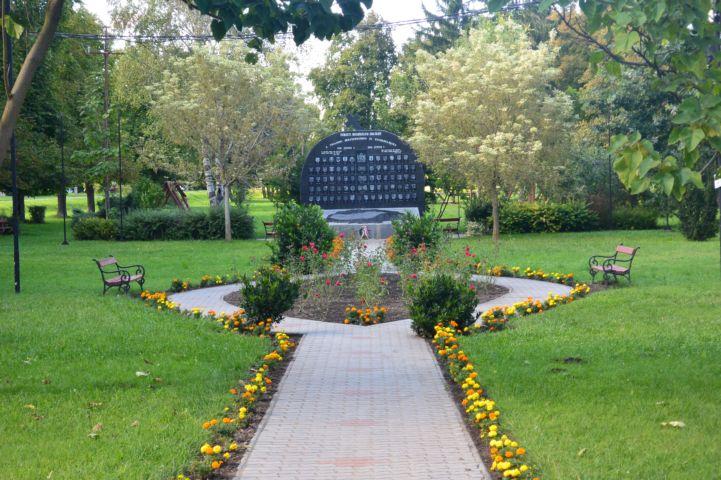 Nemzeti Megbékélési Emlékmű