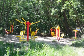Fitnesz Park