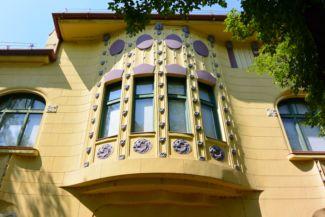 Szabadka Városi Múzeum