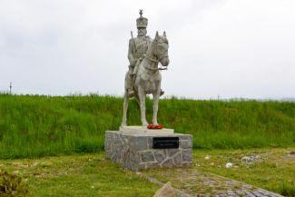 II. Székely határőr huszárezred emlékhely