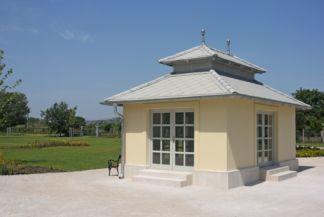 Halász Gedeon központ, egy melléképülete