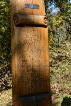 a dr. Jakabfi Rudolf emlékére állított kopjafa